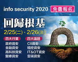 https://www.informationsecurity.com.tw/Seminar/2020_Seminar/all/